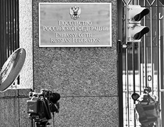 Российское посольство в США без всякого повода должны покинуть десять дипломатов