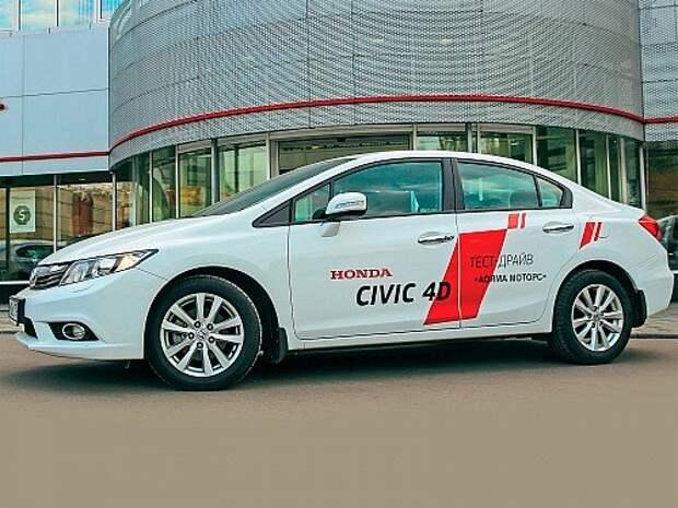 Обслуживаем седан и хэтчбек Honda Civic 9-го поколения: однофамильцы