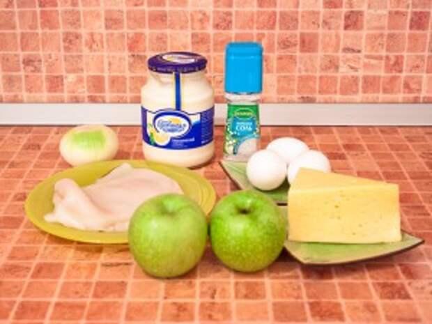 Салат с кальмарами, яблоками и сыром. Ингредиенты