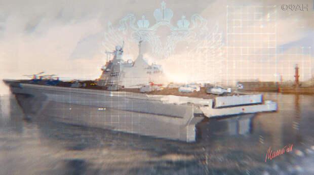 Военный эксперт раскрыл планы России по строительству авианосцев