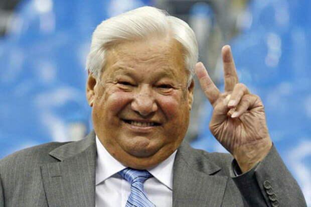 К 85-летию Бориса Ельцина