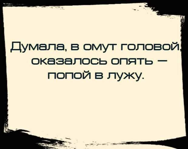 Учитель ругает Вовочку: — Неужели ты умеешь считать только до десяти?..