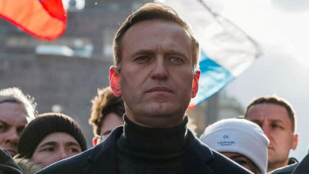 США планируют помочь в расследовании произошедшего с Навальным