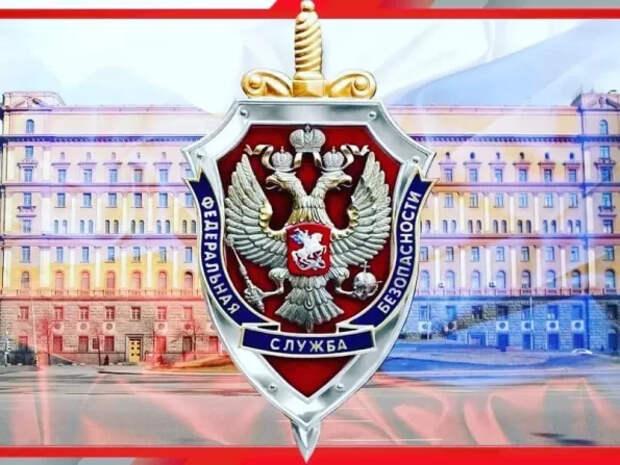 Российским спецслужбам развязывают руки: искать деньги взяточников и воров они смогут по всему миру