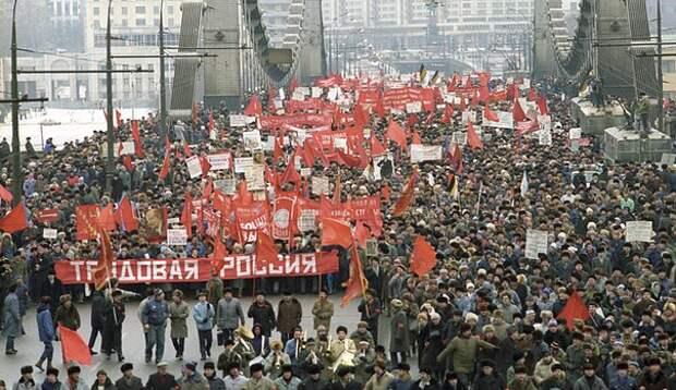 Февраль 1992 года. Первое массовое выступление против режима Ельцина