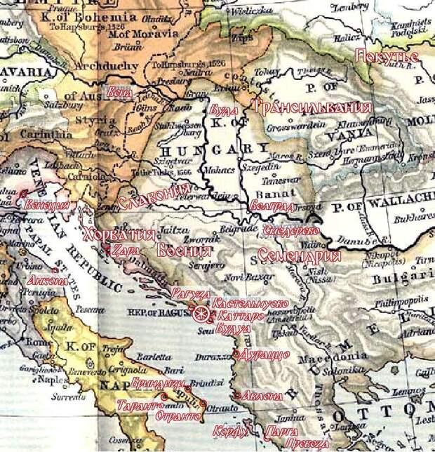 Адриатика, основные порты и базы кампании 1539 года - Война Священной лиги в 1539 году: большие надежды | Warspot.ru
