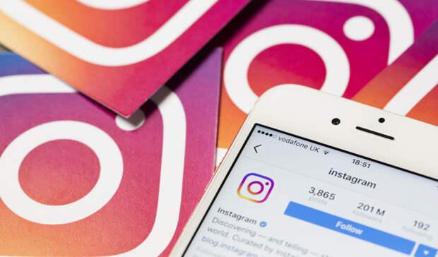 Instagram запустит фильтр для сообщений с оскорблениями