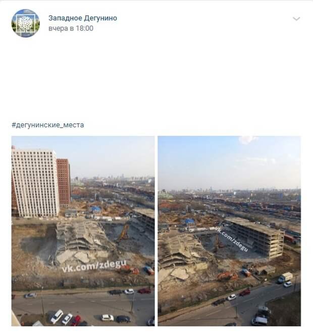В Ильменском проезде сносят парковку