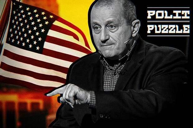 Кедми рассказал о страхах Байдена, связанных с Россией