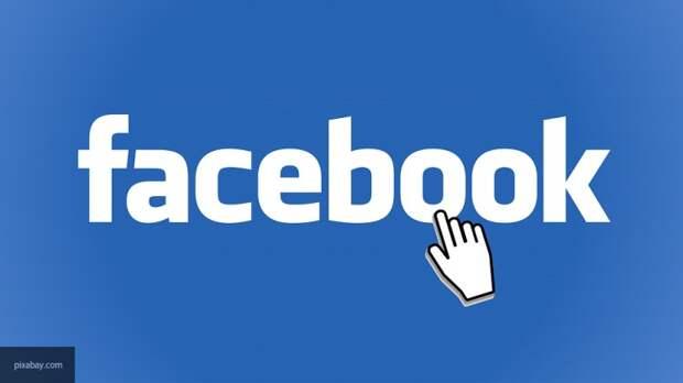 «Тотальная слежка»: Facebook угрожает конфиденциальности россиян