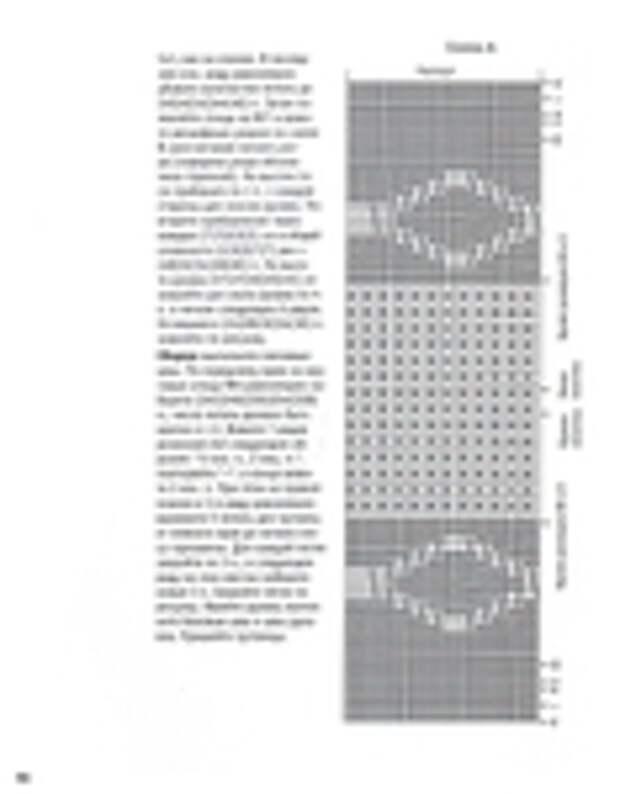 Превью IMAGE0052 (546x700, 230Kb)
