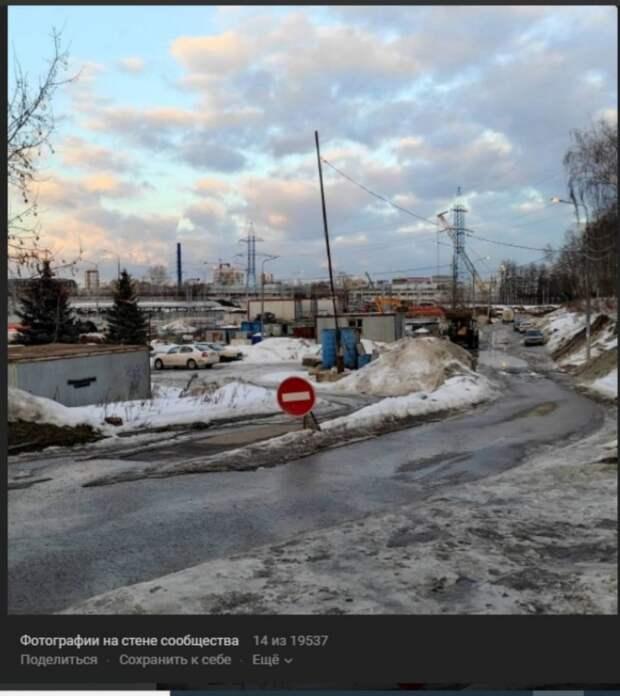 Фото: скриншот записи на странице сообщества «Район Марфино» Вконтакте