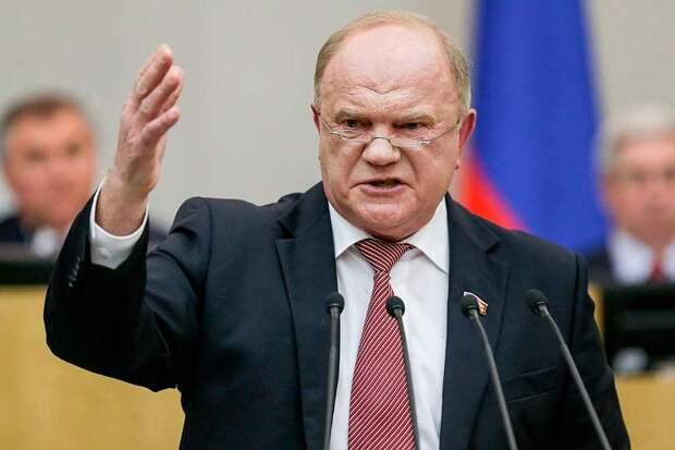 Зюганов поведал миру, под чьим давлением Путин принял пенсионную реформу