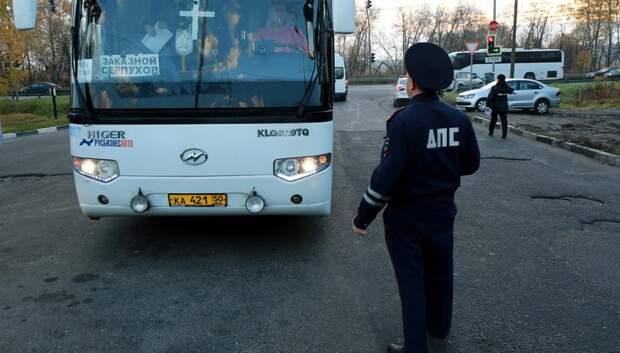 В Подольске начали проверять автобусы в связи с увеличением роста ДТП