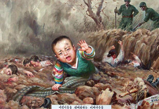 Живопись народов Востока: как американские фашисты из ООН измывались над мирными северокорейцами