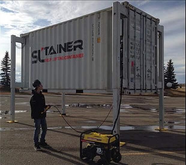 Самостоятельный контейнер SL-Tainer