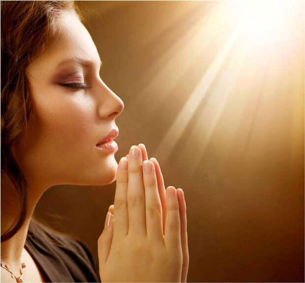 Сила молитвы, как это работает?