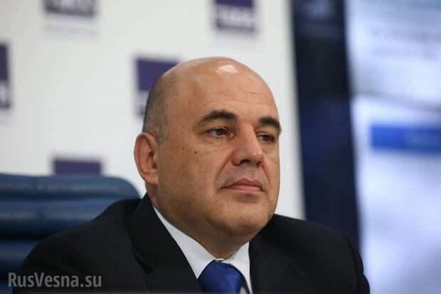 Неожиданные детали биографии нового премьер-министра России россия, премьер-министр