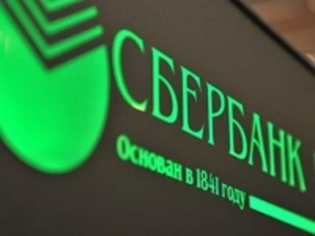 ПРАВО.RU: Греф предложит Медведеву создать сеть по борьбе с киберугрозами