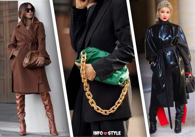Стильная зима 2020/21: что будут носить продвинутые модницы