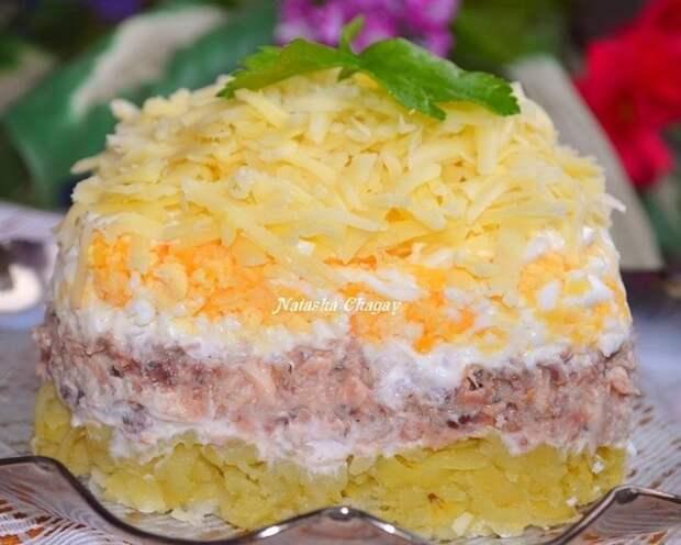 САЛАТНЫЙ ДЕНЬ. Самые вкусные салаты от Натальи Чагай