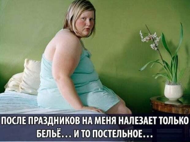 Полночь... Мужа дома нет, жена на кухне дожидается со скалкой...