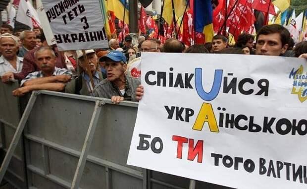 Добровольная дерусификация украинских русских. Ростислав Ищенко