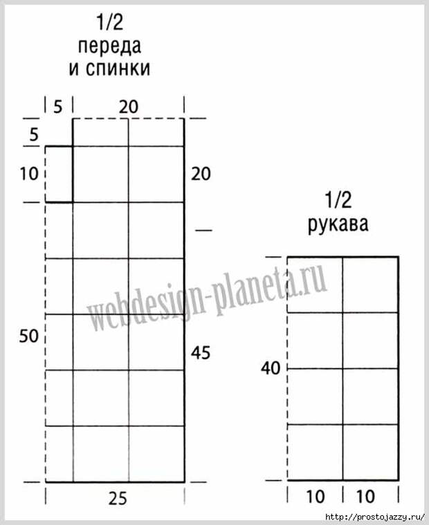 палантин грация5 (571x700, 96Kb)