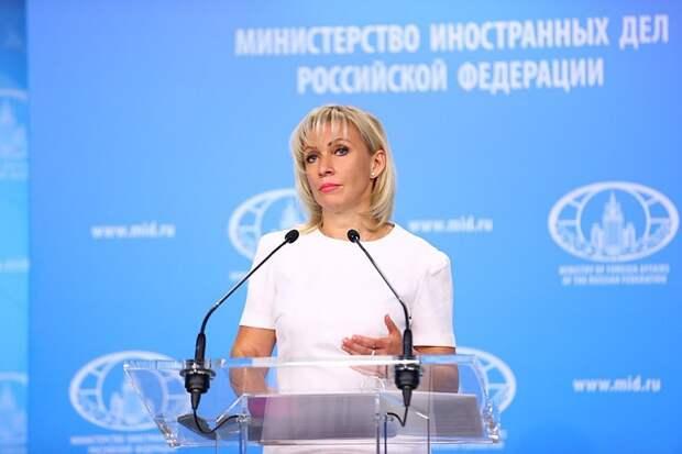 Захарова упрекнула Зеленского за оскорбительную речь в адрес ООН