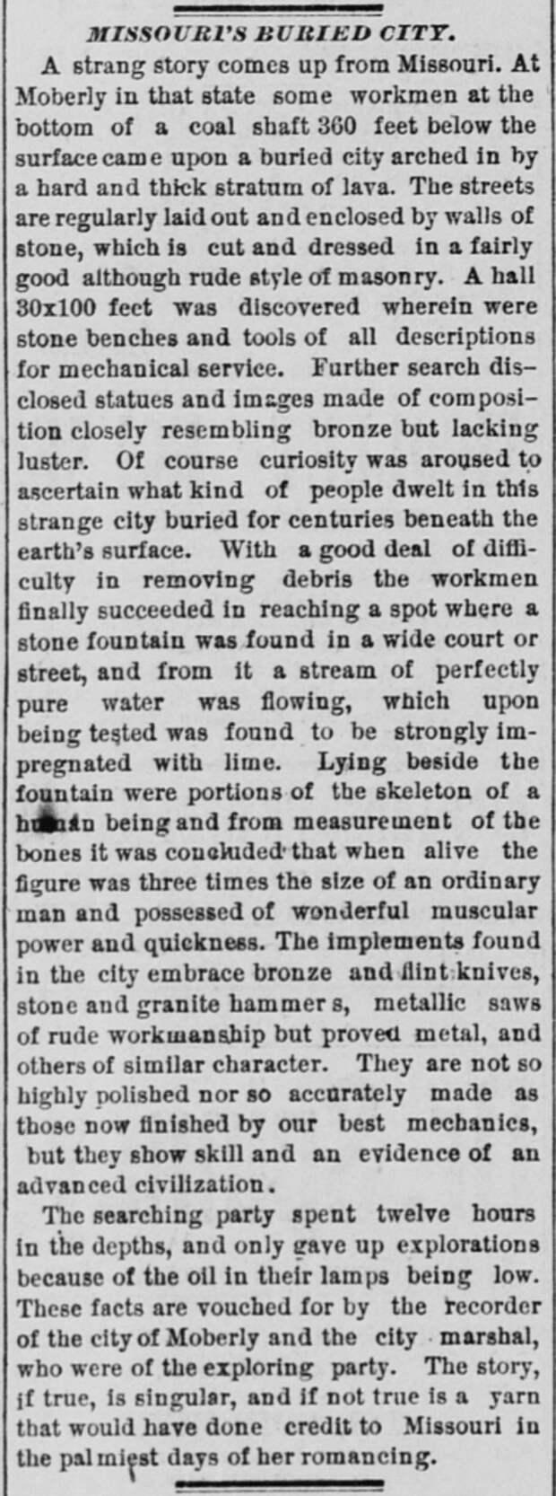 St.-Paul-daily-globe.-April-14-1885-SM-Kristan-T-Harris-381x1024