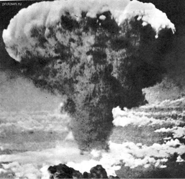 Секретный доклад посла СССР о бомбардировке Хиросимы и Нагасаки