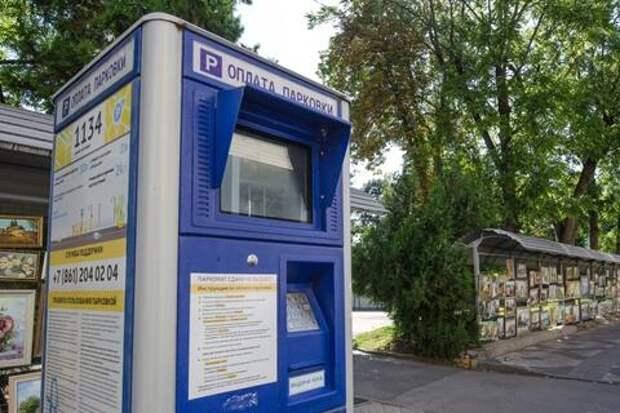В Краснодаре штраф за неоплаченную парковку вырос в три раза
