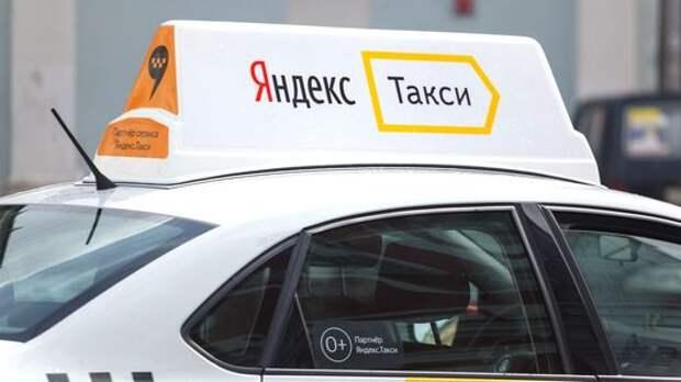 Водитель Яндекс.Такси взбесился и брызнул из баллончика в лицо пассажирки