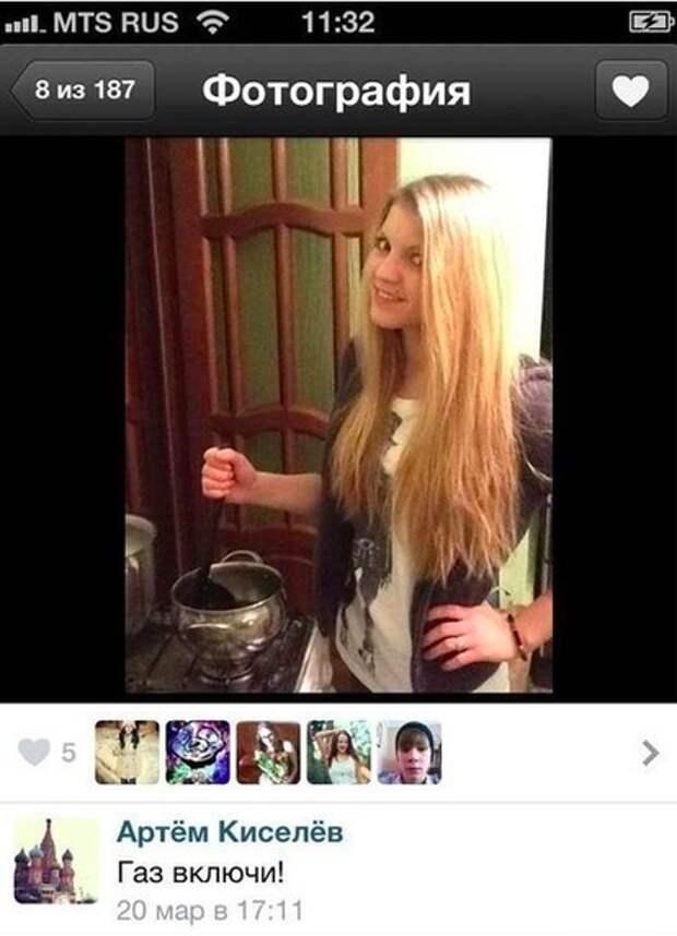 Газ включи! блонди, блондинка, блондинки, мозговынос, прикол, стереотипы, юмор