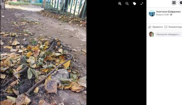Около детсада в Ясном проезде демонтировали железные прутья