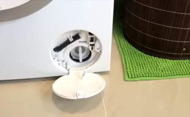Гениальный лайфхак. Как почистить стиральную машинку