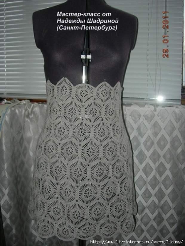 платье ажурное19 (480x640, 230Kb)