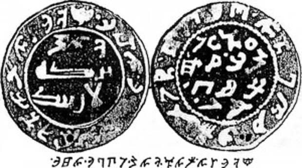 Расшифрована руника Хазарии и Аварского каганата.