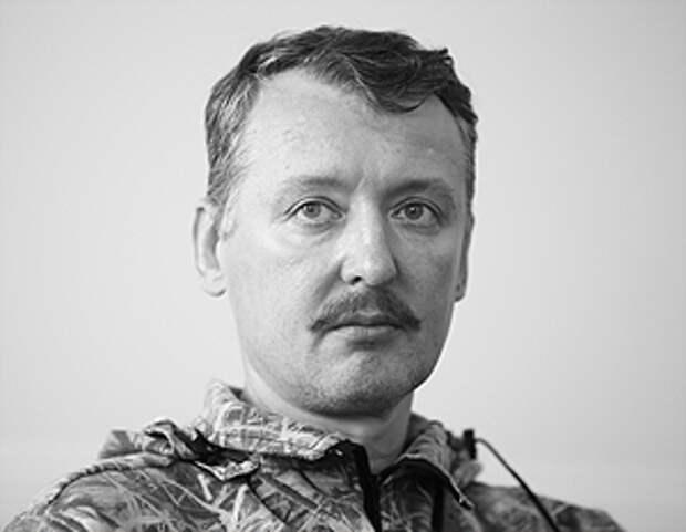 Отставка Стрелкова огорчила бойцов ополчения