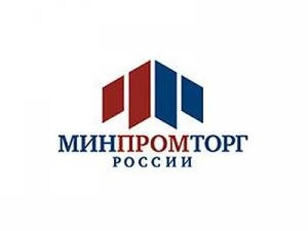 МЕЖДУНАРОДНЫЕ САНКЦИИ НЕ КОСНУТСЯ РОССИЙСКИХ ПРОЕКТОВ В АВИАЦИИ