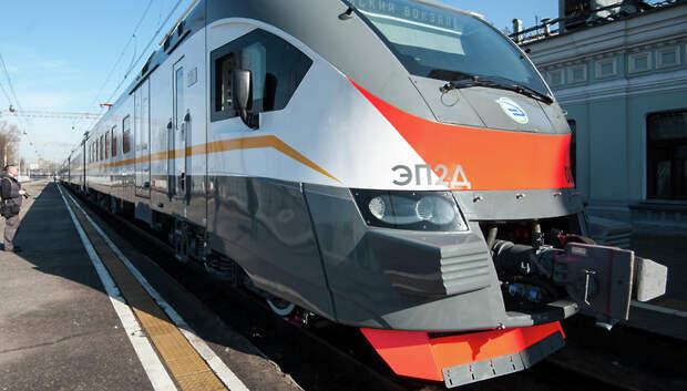 Пригородные поезда начнут работать по летнему расписанию с 29 марта
