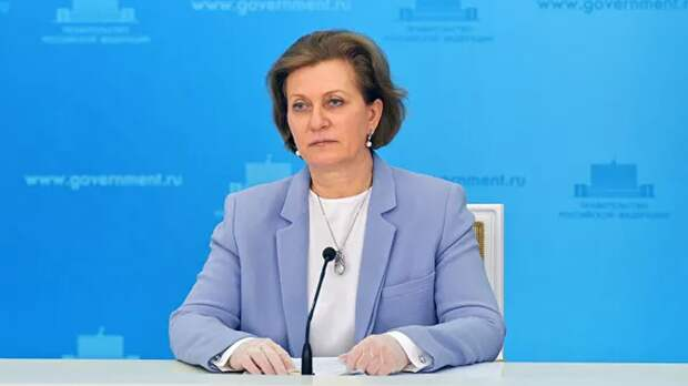 Попова заявила о возможности подъёма заболеваемости COVID-19 в России к осени