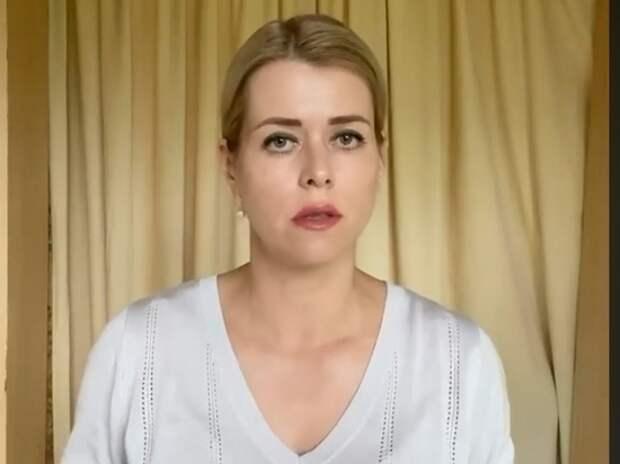 Жена Цепкало призвала признать Тихановскую президентом Белоруссии