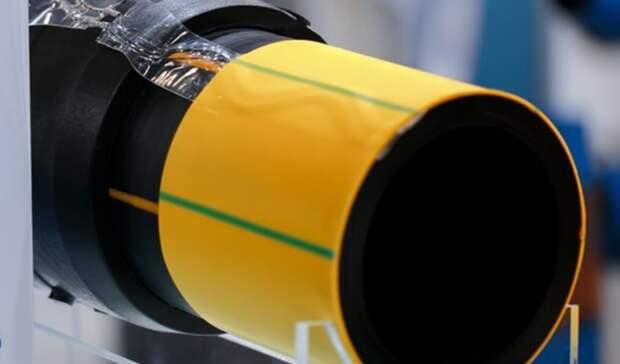 Полимерные трубы, которые можно быстро найти, стали делать вТюменской области