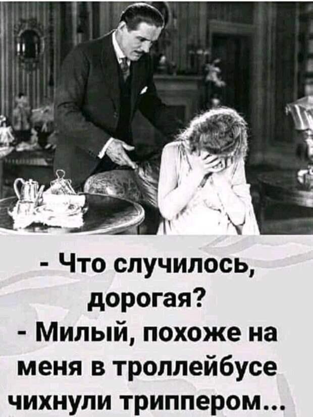 Значит, беру я кредит в банке 1 миллиард $, покупаю этот банк, разрешаю себе не отдавать кредит, и всё - я олигарх! ну, гениально же!!!!!