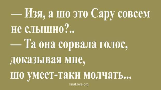 Анекдоты. Как это бывает в Одессе