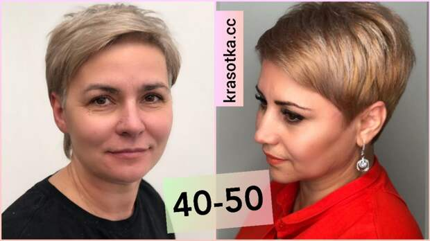 Очень короткая пикси для женщин 40-50 лет: достоинства и 12 модных идей