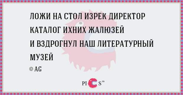 porowki14