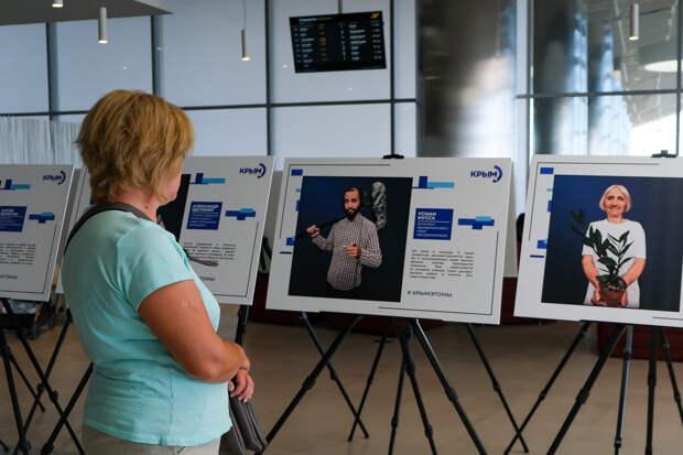 «#КрымЭтоМы». В аэропорту Симферополя выставили портреты сотрудников ТРК  «Крым»