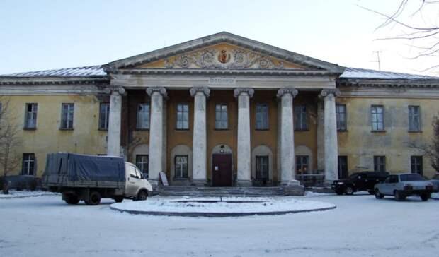ВНижнем Тагиле Демидовскую поликлинику отремонтируют как объект культурного наследия